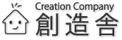 創造舎 Creation Company